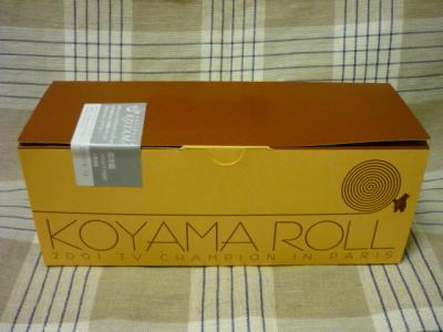 0908koyamaroll3.jpg