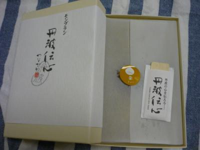 0910yanagawa2.jpg