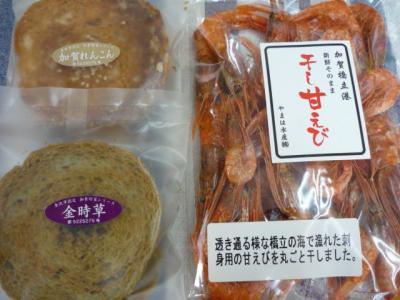 kanzawanaisan1.jpg