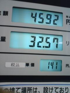 20071228133803.jpg
