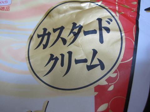 IMG_3885-1.jpg