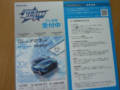 2011_0613_112134-P1060384_convert_20110613123614.jpg
