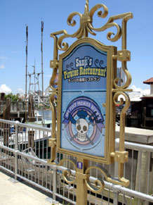 2011-7-10a.jpg