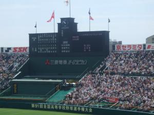 2009_0823花火と甲子園0005