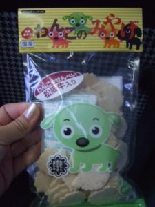 2009_0907名古屋0011