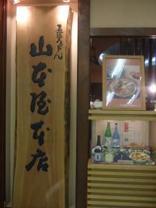 2009_0907名古屋0015