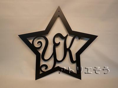 YK妻飾り
