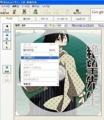アニヲタ魂20090808