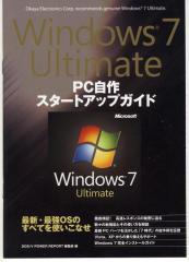 アニヲタ魂20091020