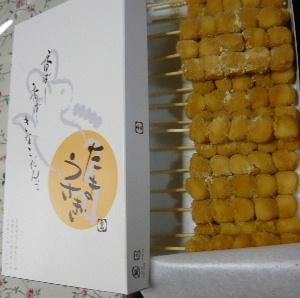 blog2009081401.jpg