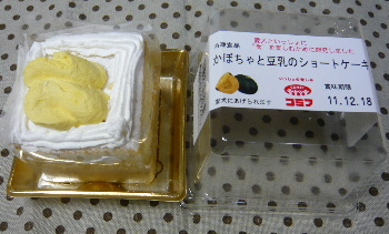 blog2011101402.jpg