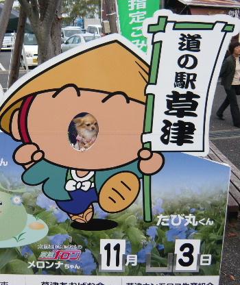 blog2011110404.jpg