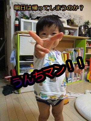 s-DSCF0688.jpg