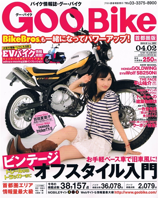 gooblog (1)