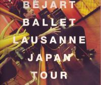 舞台パンフ 「モーリス・ベジャール・バレエ団 2006年日本公演」(2006年6月~7月/ゆうぽうと簡易保険ホールほか)
