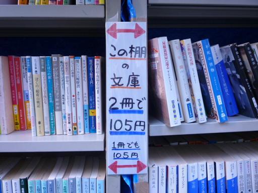 2satsu_de_105b.jpg