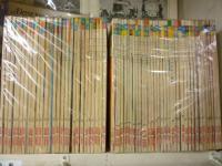 ジューク・ボックス1958年4月創刊~63年3月 61冊