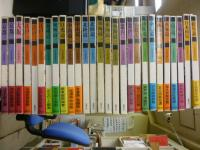 江戸時代図誌 全25巻+別巻1、2巻揃