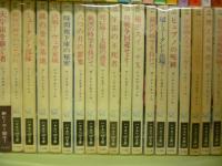 ペリーローダン シリーズ1~359巻(348巻欠)