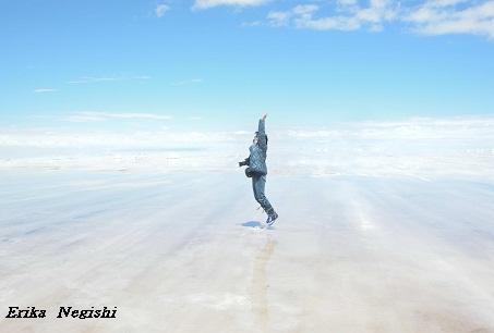 ウユニでジャンプ!