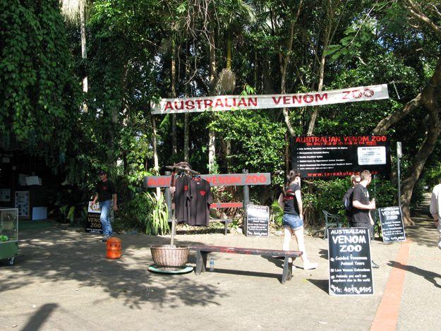 2806毒動物園
