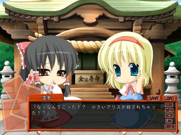 bdcam+2011-04-25+02-18-35-100_convert_20110426232228.jpg