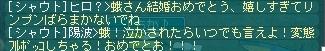 ぴなちゃま(っ´ェ`c)キュキューン