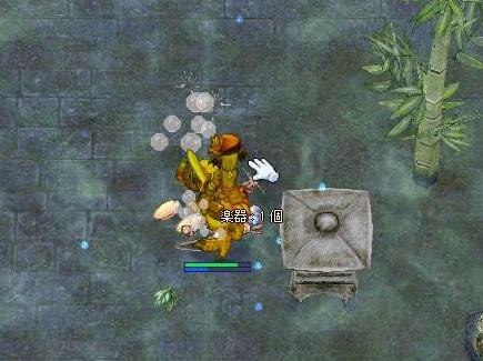 2011/03/09 アマツフィールド 01