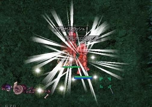 2011/04/24 オーク地下洞窟 01