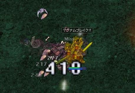 2011/04/26 オーク地下洞窟 01