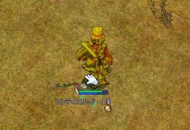 2011/05/06 龍之城フィールド 01
