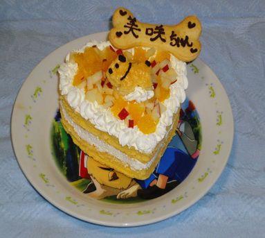 美咲ケーキ