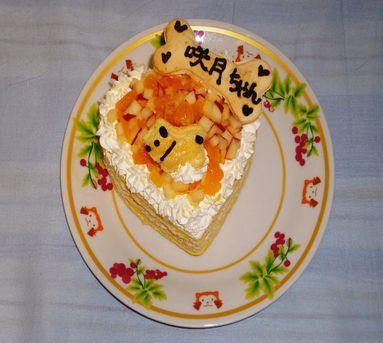 咲月ケーキ