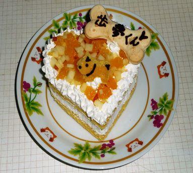 歩夢ケーキ