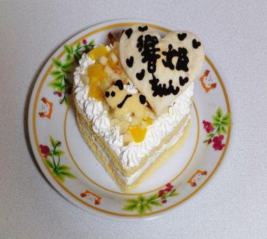 響姫ケーキ
