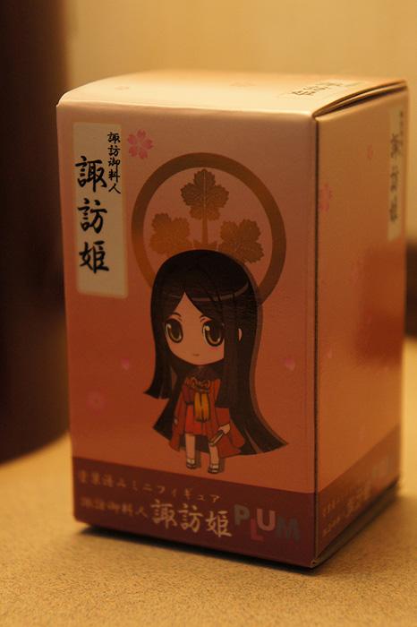 11-10-28-ken-015.jpg