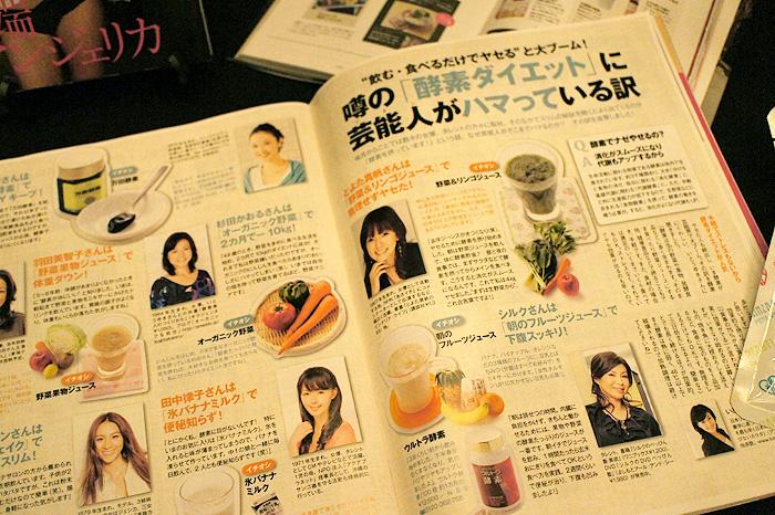11-10-28-kireinabi-014.jpg