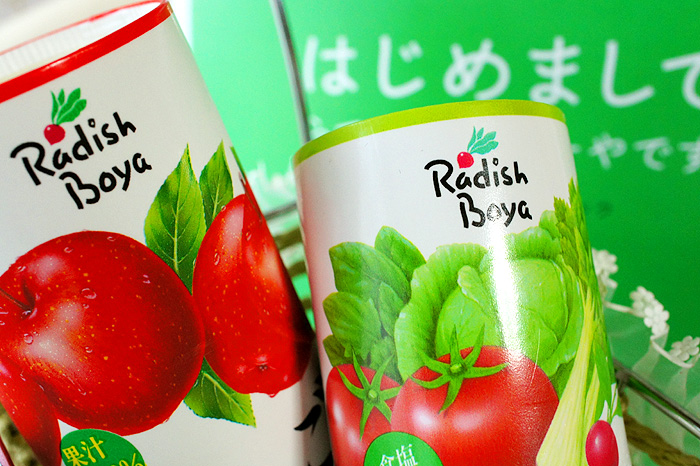 11-10-28-kireinabi-017.jpg