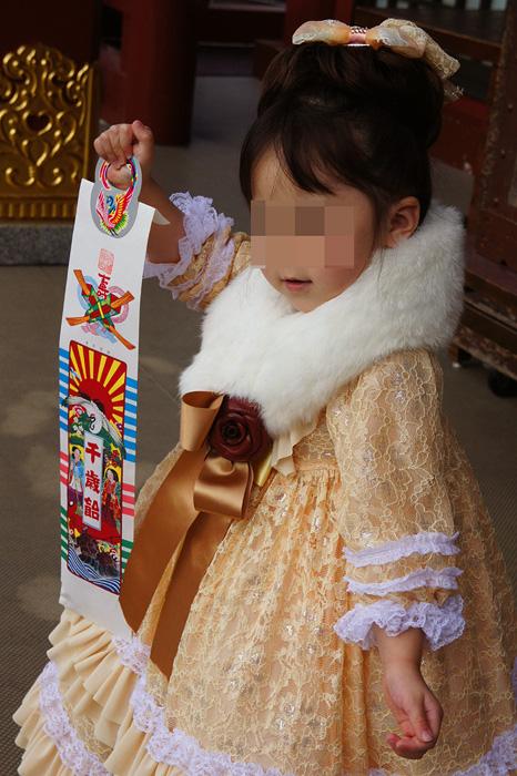 11-11-14-hime-011.jpg
