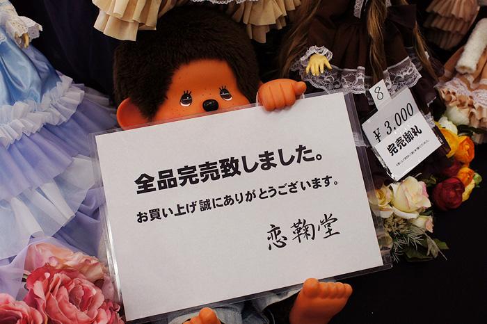 11-11-28-idoll33-011.jpg