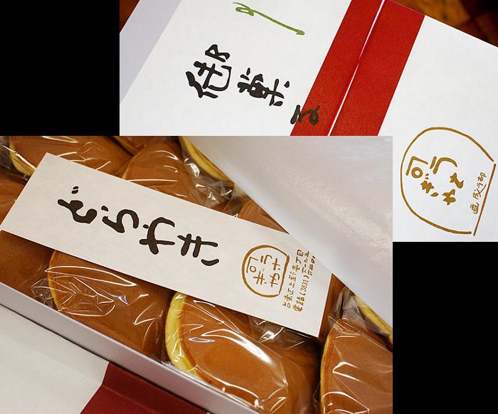 11-11-29-idoll33-03.jpg