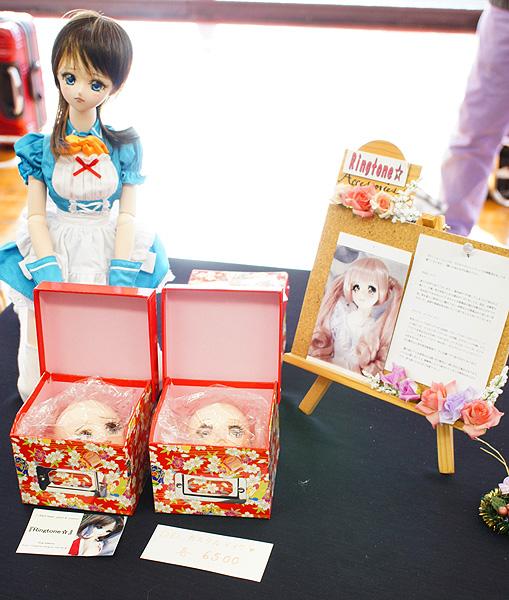 11-11-29-idoll33-09.jpg