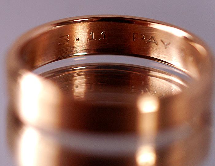 11-11-5-ring-2.jpg