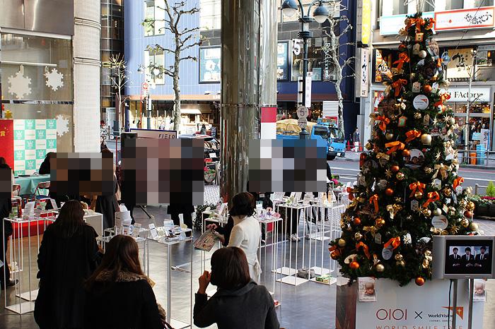 11-12-11-cosme-01.jpg