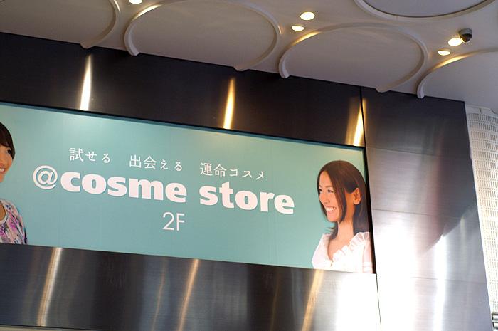 11-12-11-cosme-022.jpg