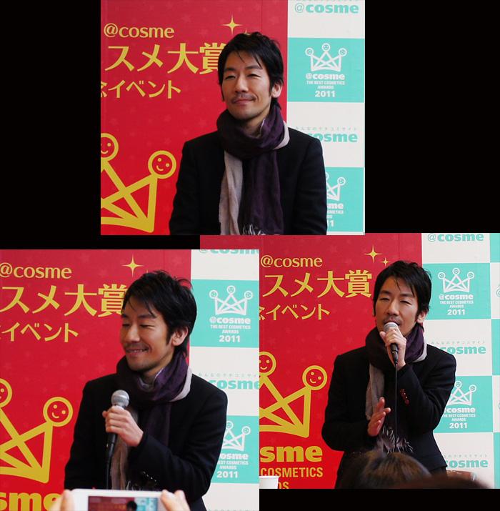 11-12-11-cosme-05.jpg