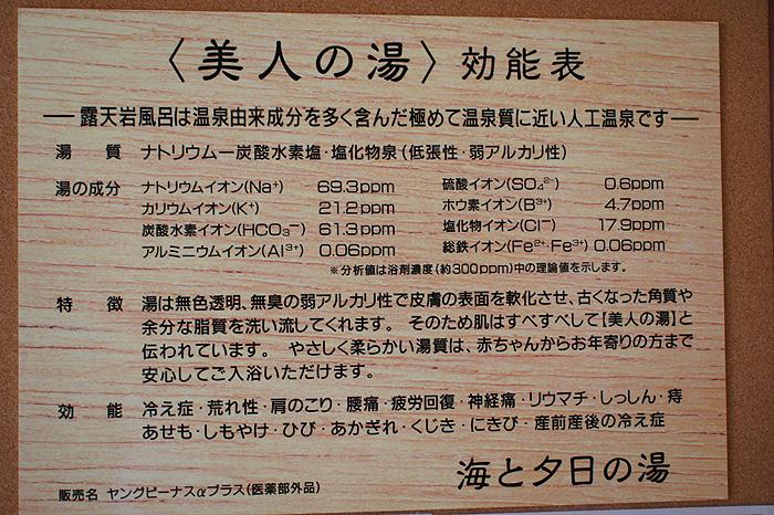 12-1-10-a-025.jpg