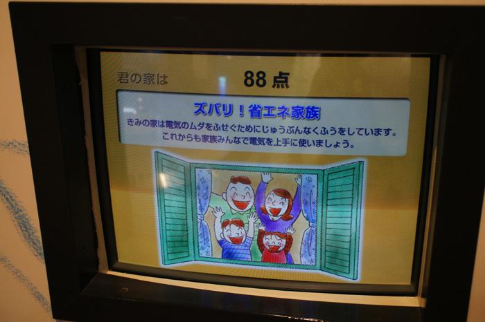 12-1-30-d-030.jpg