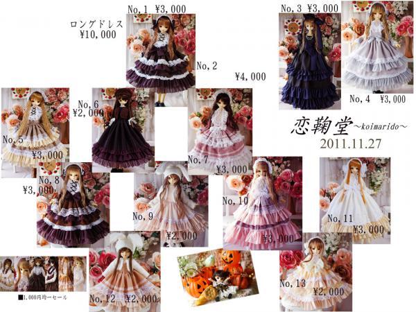 i-doll-33-a-02.jpg