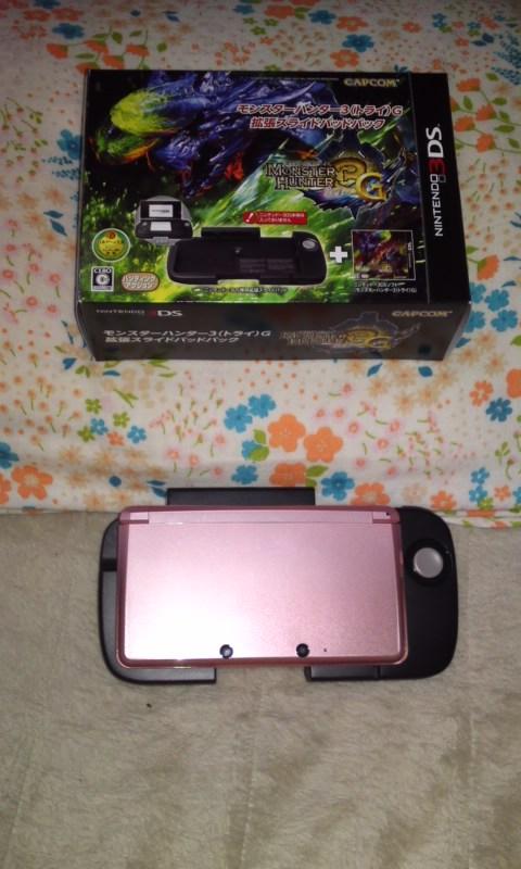 3DS!!